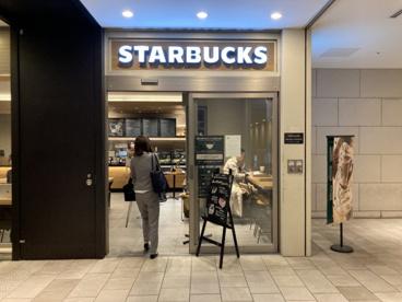 スターバックス コーヒー JR難波駅前店の画像1