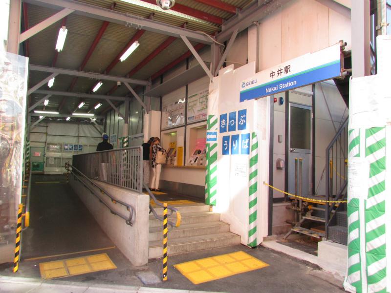 西武新宿線 中井駅の画像