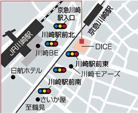 DICEの画像3