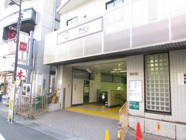 大江戸線 中井駅の画像1