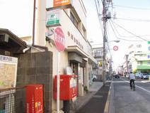 中野白鷺郵便局