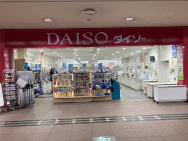 ダイソー なんばOCAT店の画像1