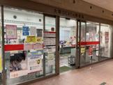 大阪OCAT内郵便局