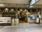 Green Cafe なんばOCAT店