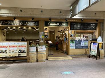 Green Cafe なんばOCAT店の画像1