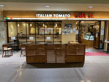 イタリアン・トマト CafeJr. なんばOCAT店の画像1