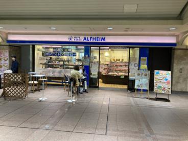 アルヘイム OCATモール店の画像1