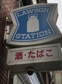 ローソン 高木三丁目店の画像1