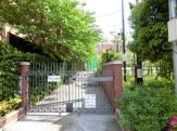 文京区立第六中学校
