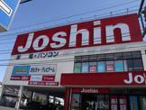 ジョーシン電器 市川大野店