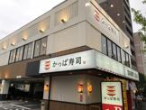 かっぱ寿司 葛飾立石店