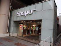 Shapo(シャポー) 市川