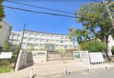 尼崎市立園田中学校