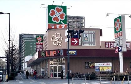 ライフ塩草店の画像1