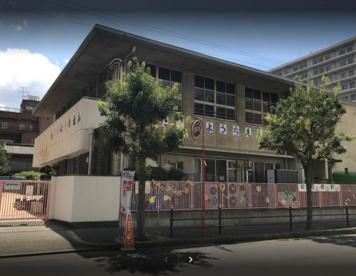 大阪市立立葉幼稚園の画像1