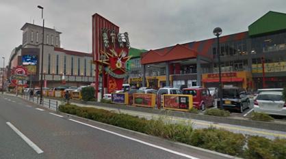 ドン・キホーテ 楽市街道箱崎店の画像1