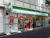 ファミリーマート 東新宿店