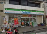 ファミリーマート 馬込沢駅前店