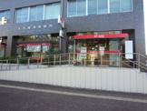 名古屋港郵便局