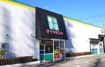 マツヤデンキ 越谷店