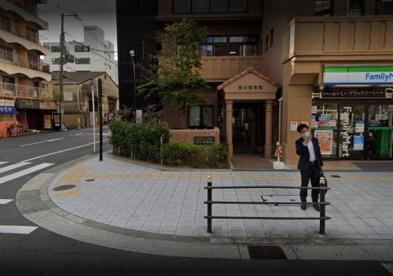 なにわ聖真会 桜川保育園の画像1