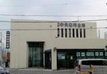 京都中央信用金庫下津林支店の画像1
