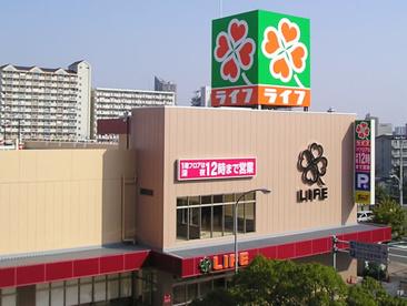 ライフ 長田店の画像1