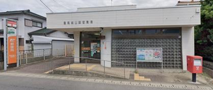 碧南城山郵便局の画像1