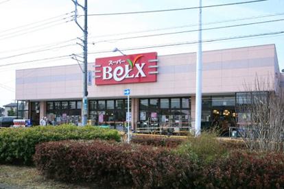 BeLX(ベルクス) 柏つくしが丘店の画像1