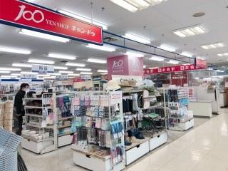 キャンドゥ 駒沢通り野沢店の画像1