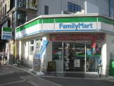 ファミリーマート 新長田駅北店