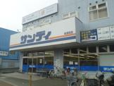 サンディ 新長田店