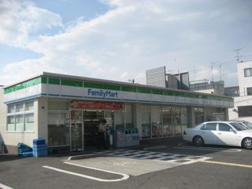 ファミリーマート 長田丸山店の画像1