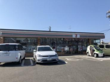 セブンイレブン 福津津屋崎店の画像1
