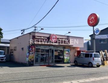 ほっともっと 津屋崎店の画像1