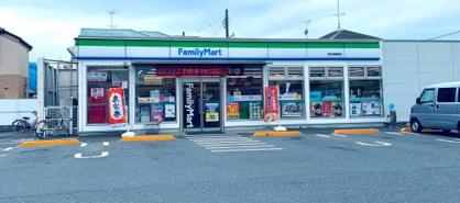 ファミリーマート 野田梅郷南店の画像1