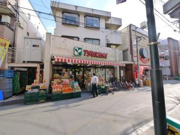 スーパーTSUKASA(ツカサ) 杉並和田店の画像1