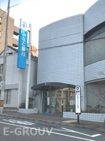 みなと銀行 阪急御影支店の画像1