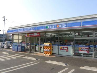 ローソン 野田柳沢店の画像1