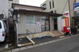 野田宮崎郵便局
