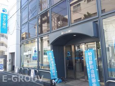 みなと銀行 青木支店の画像1