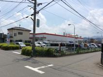 ヨークマート 田名店