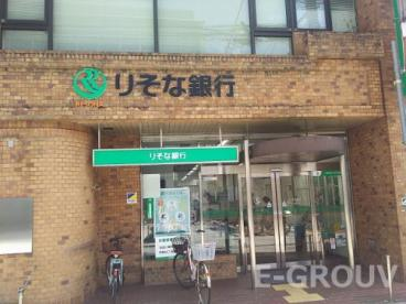 りそな銀行 岡本支店の画像1