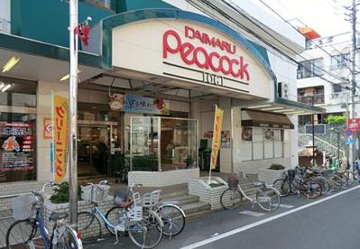 ピーコックストア 井荻店の画像1
