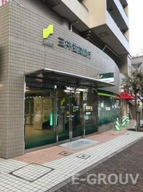 三井住友銀行 阪急御影出張所の画像1