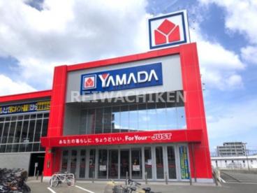 ヤマダ電機 ヤマダアウトレット福間店の画像1