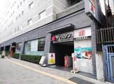 バーミヤン 東新宿駅前店