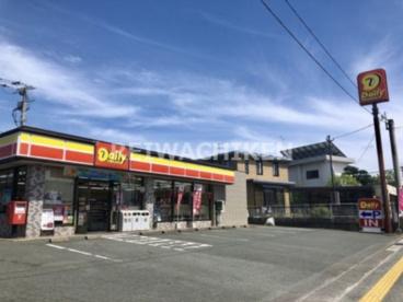 デイリーヤマザキ 光陽台南店の画像1