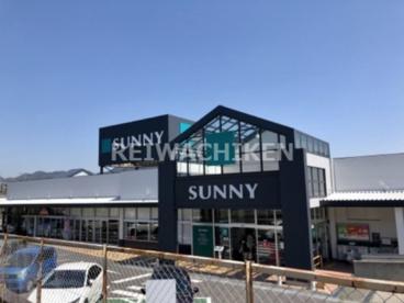 サニー森林都市店の画像1
