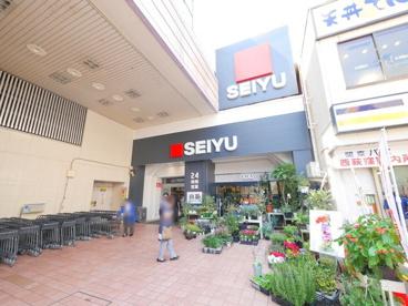 西友 西荻窪店の画像1